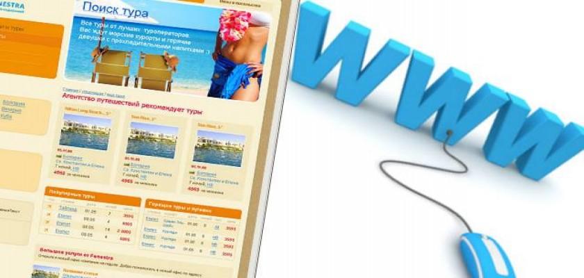 Web Sitesi Açmak İçin Bilinmesi Gerekenler
